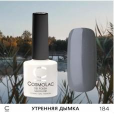Гель-лак CosmoLac №184