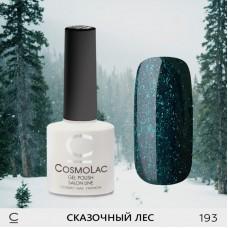 Гель-лак CosmoLac №193