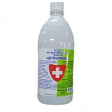 Антибактериальное средство Антиковид для обработки рук (спиртовое) 1000 мл