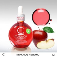 """Масло """"Красное яблоко"""" для ногтей и кутикулы 75 мл Cosmo"""